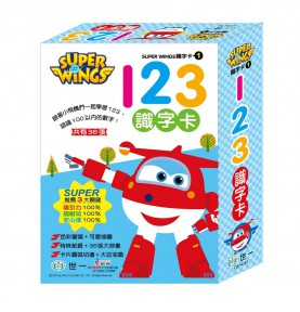 Super Wings 123 識字卡